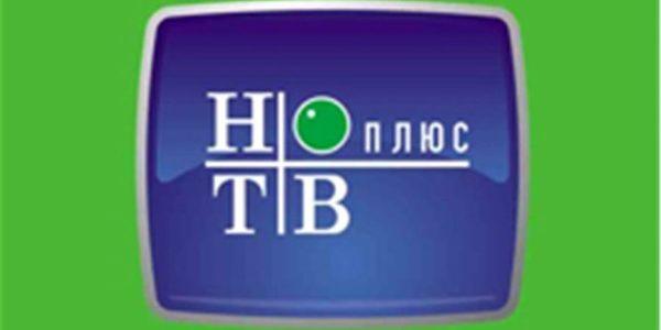 ntvplus logo b