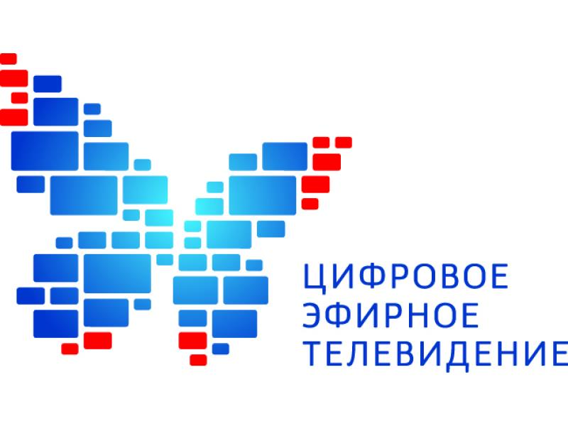Кратковременные отключения трансляции в Московской области