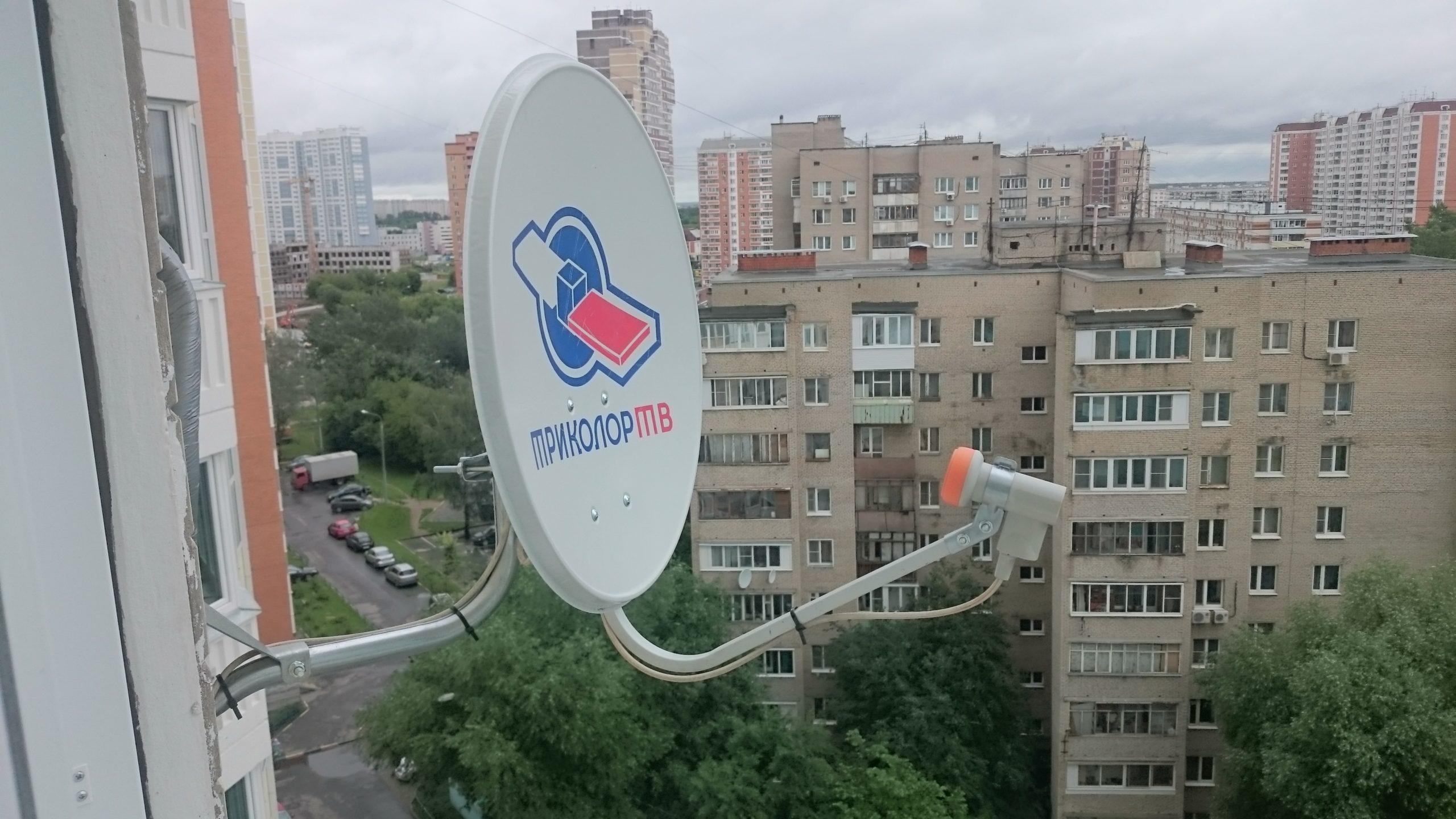 Установить спутниковую антенну